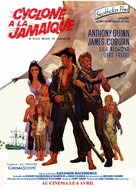 A High Wind in Jamaica - French Movie Poster (xs thumbnail)