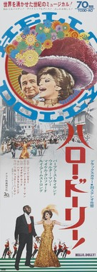 Hello, Dolly! - Japanese Movie Poster (xs thumbnail)