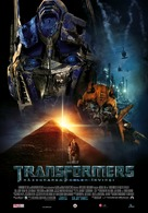 Transformers: Revenge of the Fallen - Romanian Movie Poster (xs thumbnail)