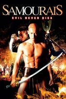 Samouraïs - Movie Cover (xs thumbnail)