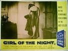 Girl of the Night - British Movie Poster (xs thumbnail)