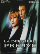 Shadow of Doubt - French Movie Poster (xs thumbnail)
