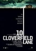 10 Cloverfield Lane - New Zealand Movie Poster (xs thumbnail)