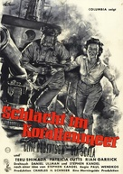 Battle of the Coral Sea - German Movie Poster (xs thumbnail)