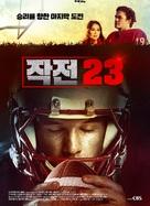 23 Blast - South Korean Movie Poster (xs thumbnail)