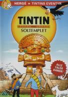 Tintin et le temple du soleil - Danish DVD cover (xs thumbnail)