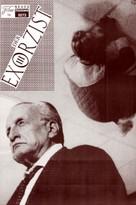 The Exorcist III - Austrian poster (xs thumbnail)