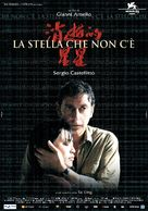 La stella che non c'è - Italian Movie Poster (xs thumbnail)
