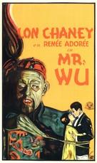 Mr. Wu - Dutch Movie Poster (xs thumbnail)