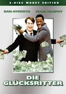 Trading Places - German DVD movie cover (xs thumbnail)