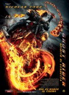 Ghost Rider: Spirit of Vengeance - Italian Movie Poster (xs thumbnail)