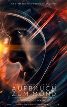 First Man - German Movie Poster (xs thumbnail)