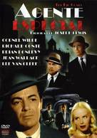 The Big Combo - Spanish DVD cover (xs thumbnail)
