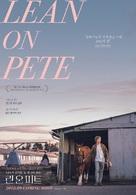 Lean on Pete - South Korean Movie Poster (xs thumbnail)