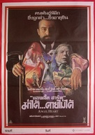 Angel Heart - Thai Movie Poster (xs thumbnail)