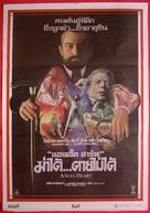 Angel Heart - Thai Movie Poster (xs thumbnail)