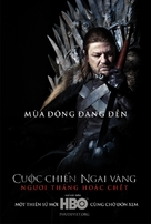 """Game of Thrones"" - Vietnamese Movie Poster (xs thumbnail)"