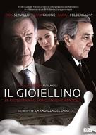Il gioiellino - Italian DVD cover (xs thumbnail)