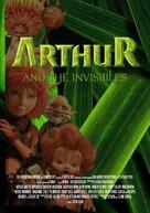 Arthur et les Minimoys - poster (xs thumbnail)