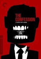 L'aveu - DVD cover (xs thumbnail)
