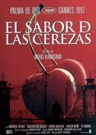 Ta'm e guilass - Spanish Movie Poster (xs thumbnail)