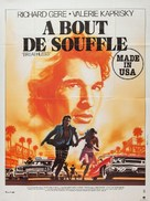 Breathless - French Movie Poster (xs thumbnail)