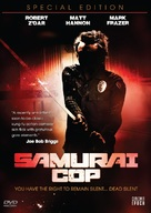 Samurai Cop - DVD cover (xs thumbnail)