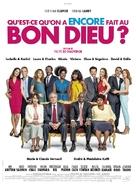 Qu'est-ce qu'on a encore fait au bon Dieu? - French Movie Poster (xs thumbnail)