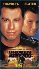 Broken Arrow - Spanish Movie Cover (xs thumbnail)
