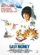 Easy Money - Movie Poster (xs thumbnail)