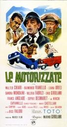 Le motorizzate - Italian Movie Poster (xs thumbnail)