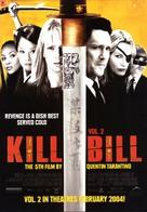 Kill Bill: Vol. 2 - Canadian Movie Poster (xs thumbnail)
