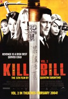 Kill Bill: Vol. 2 - Canadian Movie Poster (xs thumbnail)