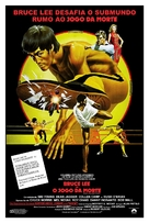 Game Of Death - Brazilian Movie Poster (xs thumbnail)