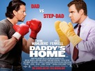 Daddy's Home - British Movie Poster (xs thumbnail)