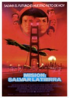 Star Trek: The Voyage Home - Spanish Movie Poster (xs thumbnail)