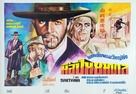 Sono Sartana, il vostro becchino - Thai Movie Poster (xs thumbnail)