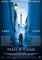 Paris, je t'aime - Movie Poster (xs thumbnail)