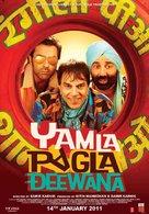 Yamla Pagla Deewana - Indian Movie Poster (xs thumbnail)