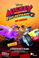 """Mickey and the Roadster Racers"" - French Movie Poster (xs thumbnail)"