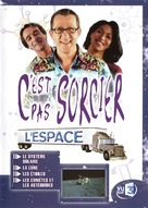"""C'est pas sorcier"" - French Movie Cover (xs thumbnail)"