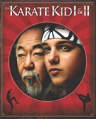 The Karate Kid - Blu-Ray movie cover (xs thumbnail)