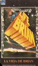 Life Of Brian - Argentinian VHS cover (xs thumbnail)