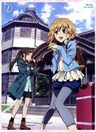 """Hana-Saku Iroha"" - Japanese Blu-Ray cover (xs thumbnail)"