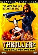 Thriller - en grym film - DVD cover (xs thumbnail)