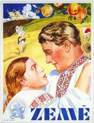 Zemlya - Czech Movie Poster (xs thumbnail)