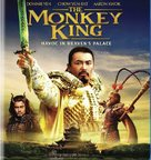 Xi you ji: Da nao tian gong - Blu-Ray movie cover (xs thumbnail)