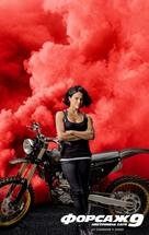 Fast & Furious 9 - Ukrainian Movie Poster (xs thumbnail)