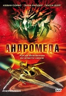 """Andromeda"" - Russian Movie Cover (xs thumbnail)"