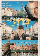 In Bruges - Israeli Movie Poster (xs thumbnail)